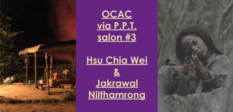 OCAC via P.P.T. Salon Bangkok #3
