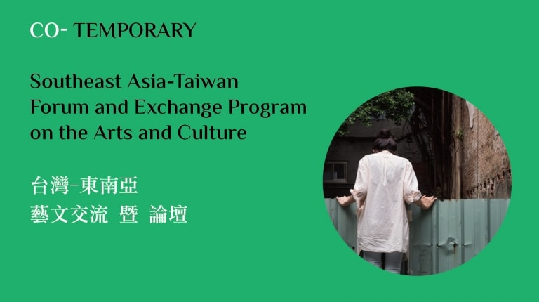 CO - TEMPORARY : Southeast Asia - Taiwan Forum and Exchange Program on Arts and Culture