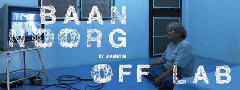 Baan Noorg : Day OFF LABoratory - Alternative Interdisciplinary Art by JIANDYIN